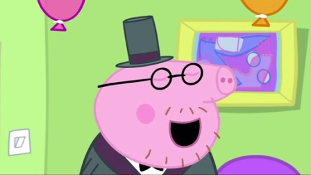 小猪佩奇第一季:我的生日派对