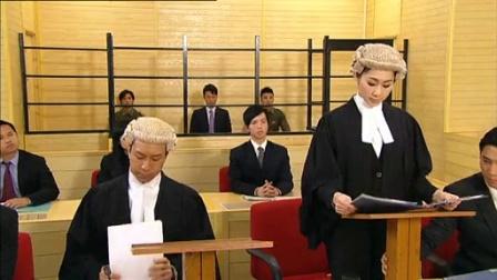 法证先锋III 10 国语版