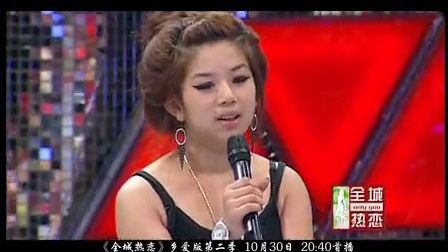 全城热恋 2011 花絮 《全城热恋》5分钟20111023 播出