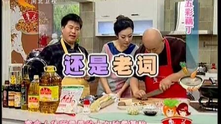 我家厨房 2011 五彩藕丁