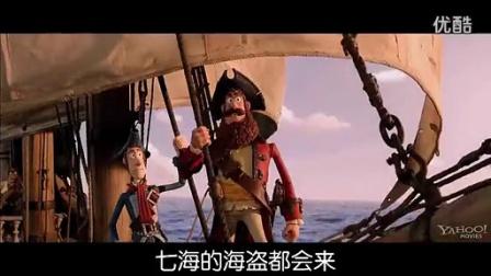 粘土动画海盗片《神奇海盗团》中文新预告