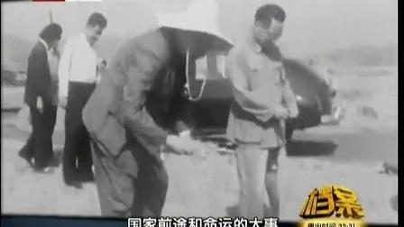 罗布泊的蘑菇云 中国人的原子弹梦(下)111101 档案
