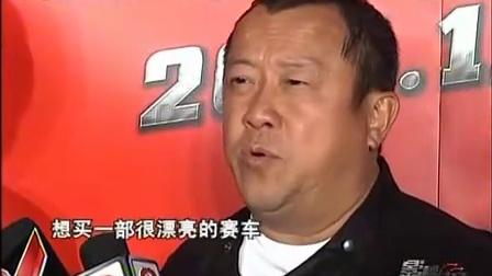 """曾志伟圆梦出演""""赛车手"""" 111102 影视风云榜"""