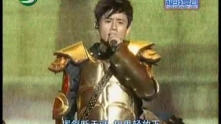 超级舞台 2011 张杰 穿越人海演唱会
