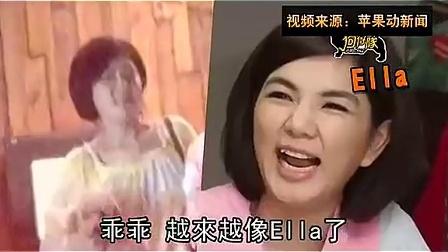 Selina剪短发似Ella 完婚8天尚未登记