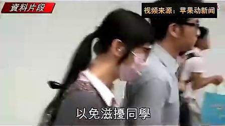 谢芷蕙被曝丑事多 有可能被逐出校门