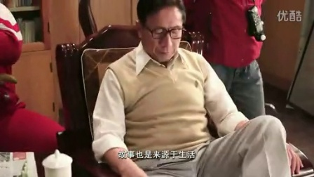 《父亲》探班花絮