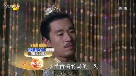 凰图腾 21-22集 预告 湖南卫视版