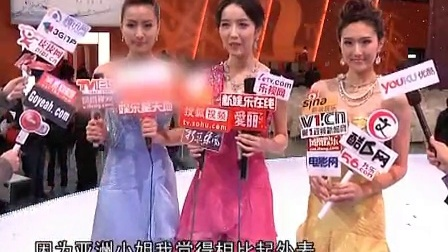 亚洲小姐大中华总决赛10强产生 佳丽们晚装华美泳装清凉 111230