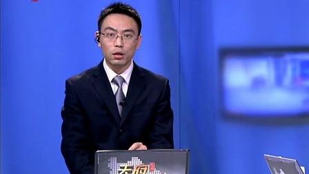 天府证券 20111230