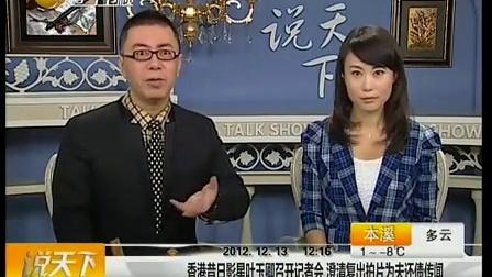 叶玉卿召开记者会 澄清复出为夫还债传闻