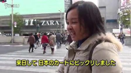 日本的圣诞卡要逆天 44