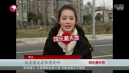 <璀璨人生>上海热拍 何润东李沁示?#27573;?#25103;