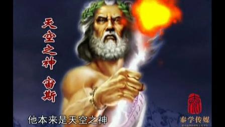 希腊神话 4-诸神之战