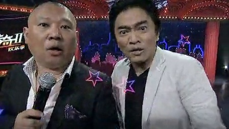 周华健跨年夜玩穿越 湖南卫视为省钱请冒牌大咖 130101