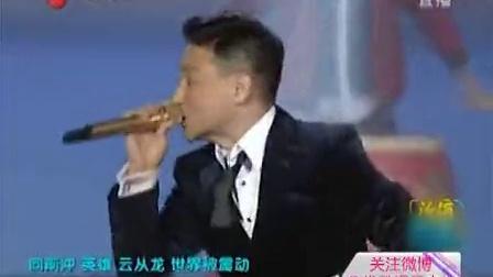 """再见2012四大天王""""重聚首"""" 开启2013跨年晚会""""再同台"""" 130101"""