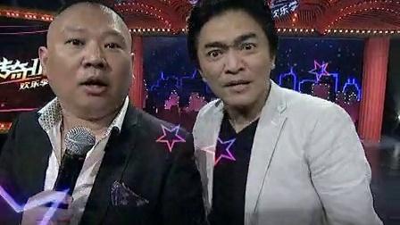 跨年夜明星出场价曝光 张学友周董超刘德华 130102