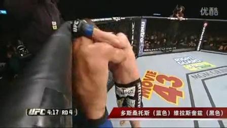 UFC155 凯恩成功复仇桑托斯 再加冕重量级冠军
