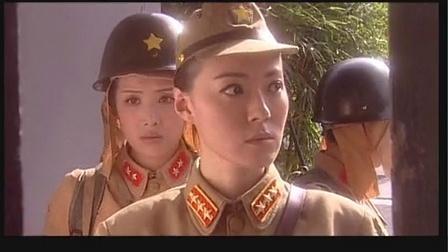 《诛寇行动》片花02