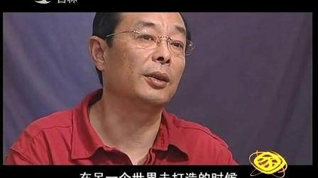 回家 2013 乔羽 大河奔流(下)