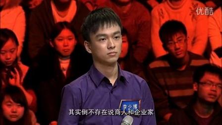 俞敏洪谈中国教育