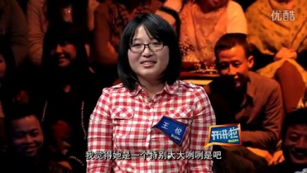 #开讲啦#刘岩-我能不能跳舞?