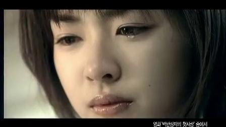 百万富翁的初恋OST-东方神起