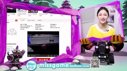 Miss排位日记292期 女皇归来 打野蜘蛛抢五杀!