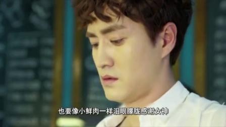 《萌眼说热剧之小丈夫》01期:傲娇姐神忠犬鲜肉怒登船