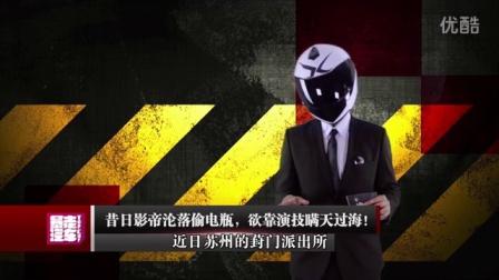 """【暴走汽车】棒打""""鸳鸯""""劳斯基怒找""""小三""""  Beta1.20"""