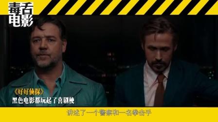 电影路透社0516:震惊日本的少女绑架案