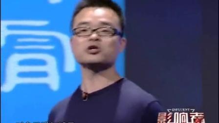 小余老师北京电视台15分钟爆笑演讲