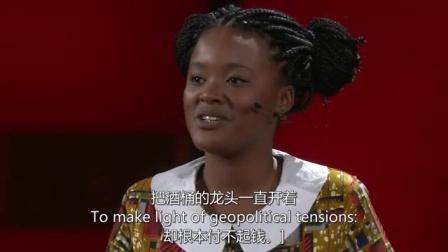 希杨达·莫胡提瓦:在推特上倾听年轻非洲人之声