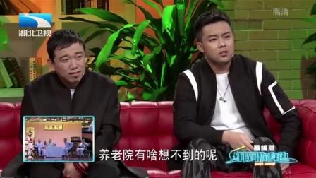 """潘斌龙跨界""""惹怒""""老郭 20160523"""