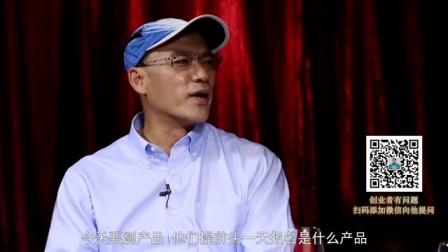 北京最火小龙虾老板:价值一亿的产品测封术