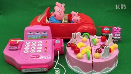 小猪佩奇玩具 2016 小猪佩奇生日晚宴