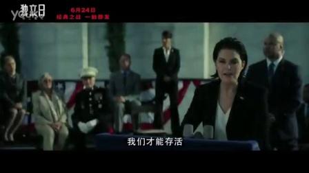 """外星母舰入侵地球地标穿越式毁灭《独立日:卷土重来》""""大战""""主题中文特辑"""