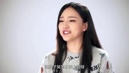 陈婧妍 90后无敌辣妈