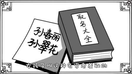 082 步练师篇