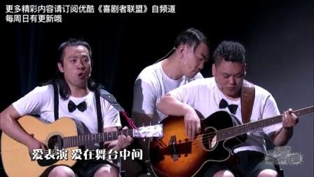 刘晓晔致敬卓别林 唱出小人物生活艰辛