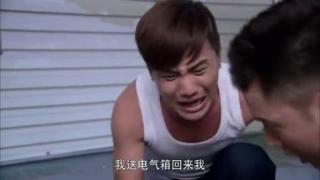 《情满雪阳花》28集预告片