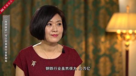 """【LEAD亲见】贾梦霞专访王东(上):王东会成为""""下一个马云""""吗?"""