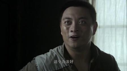 毛泽东三兄弟 07 领头罢工泽覃不幸负伤
