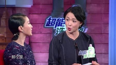 """7月16日与周迅一起相约""""ONE NIGHT给小孩"""""""