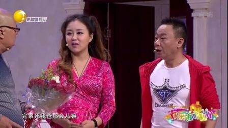 """""""黄渤""""试戏外貌遭攻击 20161024"""