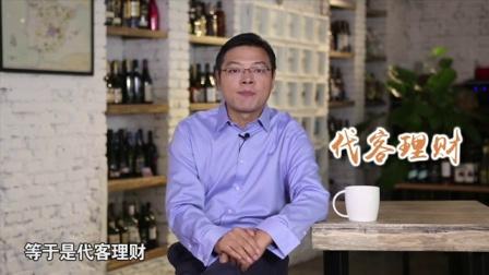 麦道夫惊魂:650亿庞氏骗局震惊全美