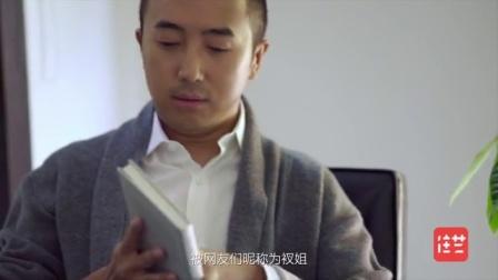 """当住艺遇见反裤衩阵地-""""淡男色""""花园落成记"""