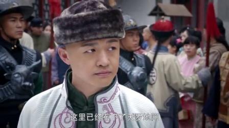 大宝巧使妙计欲救洪帮 欢喜密探 10集精彩片段