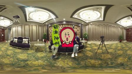 林宥嘉:行走的CD其实私下是个机智的网瘾boy