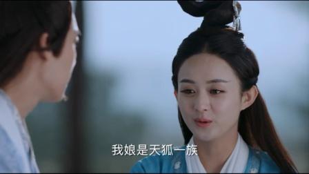 《诛仙青云志》 赵丽颖碧瑶 特辑22 满月井预示碧瑶最后结局